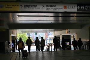 そば処「田」アクセス:倉敷駅