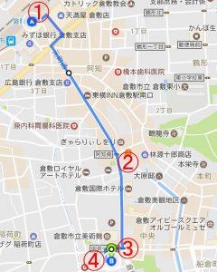 そば処「田」アクセス(道のり)