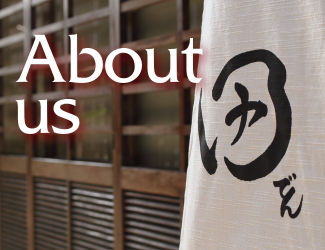 そば処「田」:About us