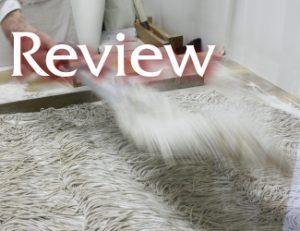 そば処「田」:Review(取材記事)